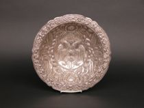 A Spanish Colonial Bowl