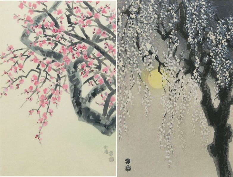 Pair Of Woodblock Prints By Eiichi Kotozuka Japanese