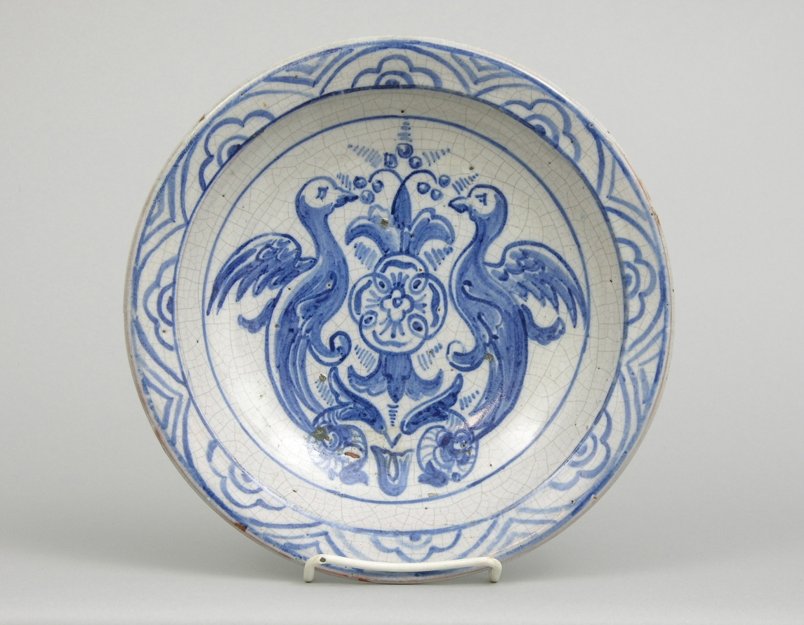 Antique Delft Plate ca. late 19th Century & Antique Delft Plate ca. late 19th Century 03.04.06 Sold: $80.5
