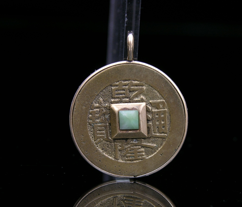 Chinese gold coin and jade pendant 030306 sold 12075 chinese gold coin and jade pendant mozeypictures Choice Image