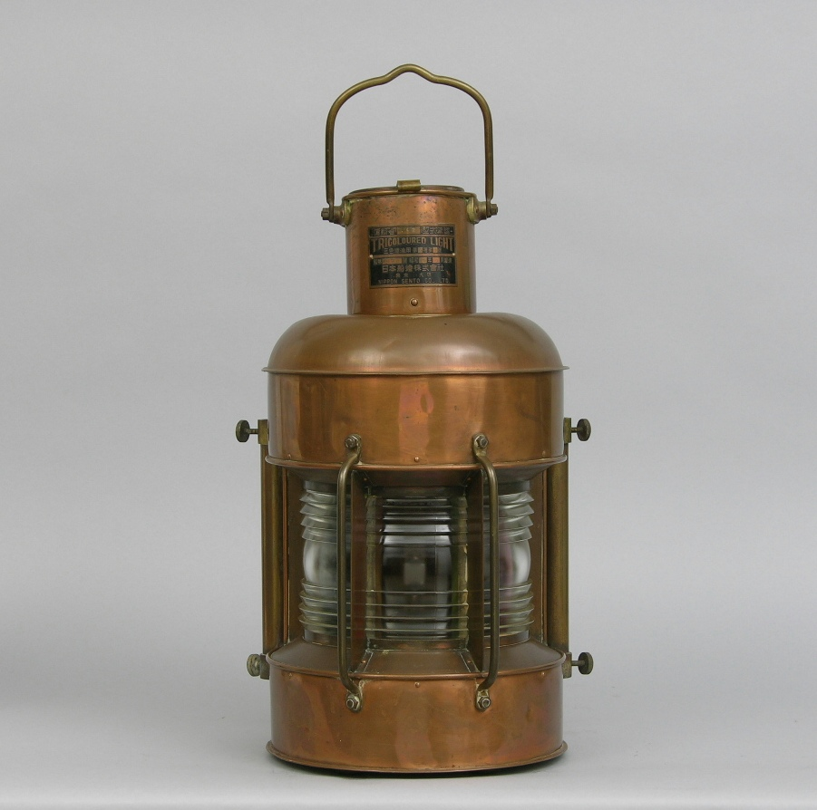 Antique Copper Ship Lantern by Nippon Sento Co. LTD., 03 ...