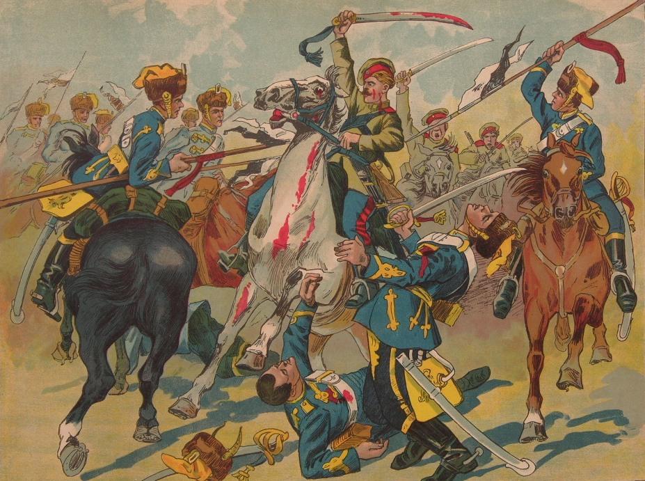 Пандой, открытки времен первой мировой