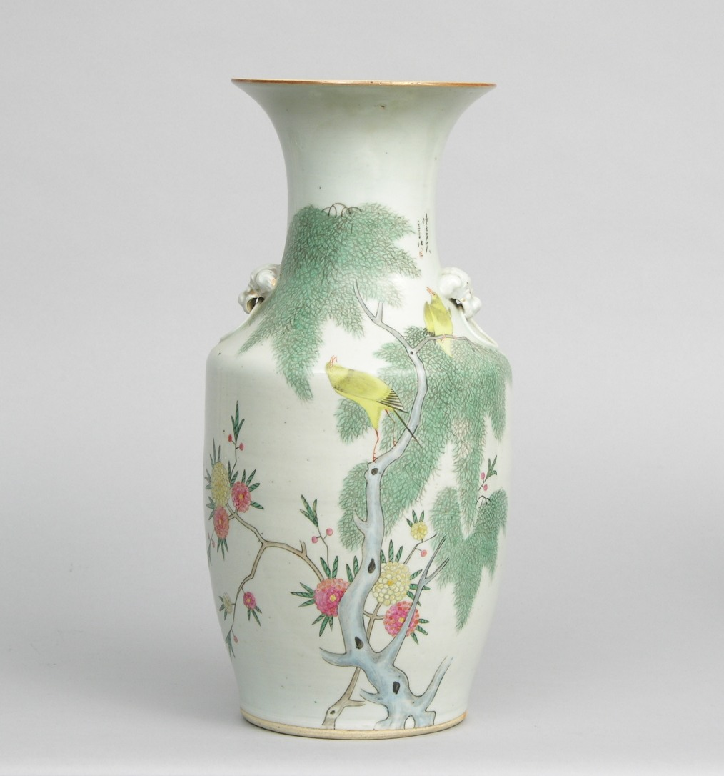A 19th Century Japanese Celadon Vase, 09.16.06, Sold: $149.5
