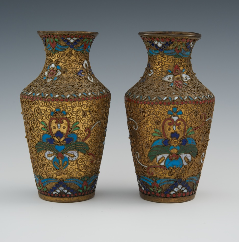A pair of open work miniature cloisonne vases 033111 sold 69 a pair of open work miniature cloisonne vases reviewsmspy