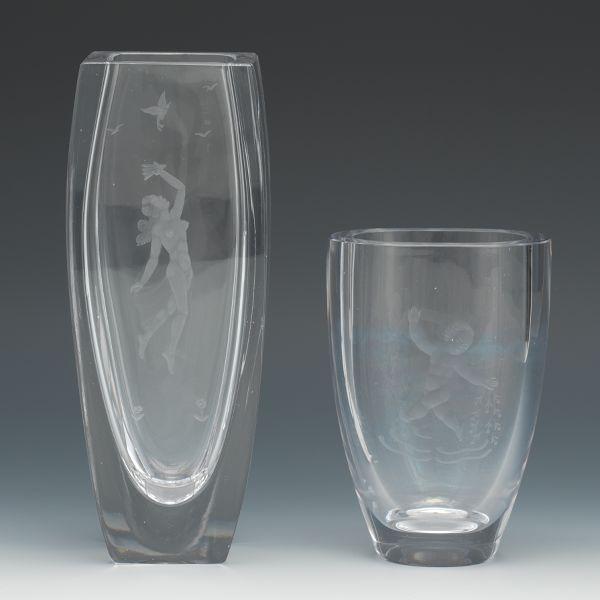 Lglas Orrefors Simple Orrefors Jpg With Lglas Orrefors Simon Gate