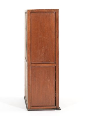 A small oriental cabinet sold for How to increase cabinet depth