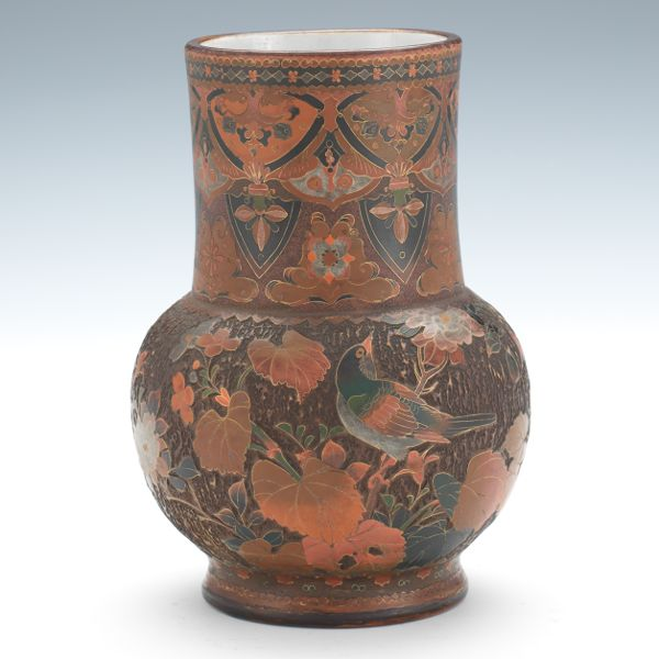 Japanese Cloisonne Vase Aspire Auctions