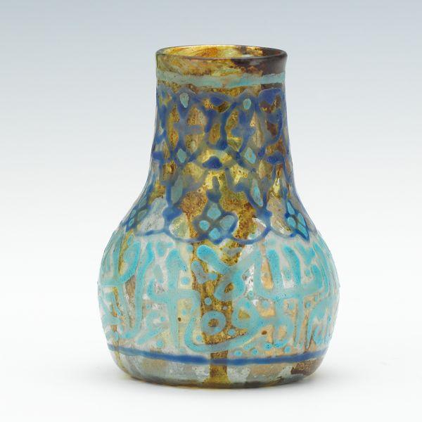 A Loetz Vase With Brass Rim 032714 Sold 1265