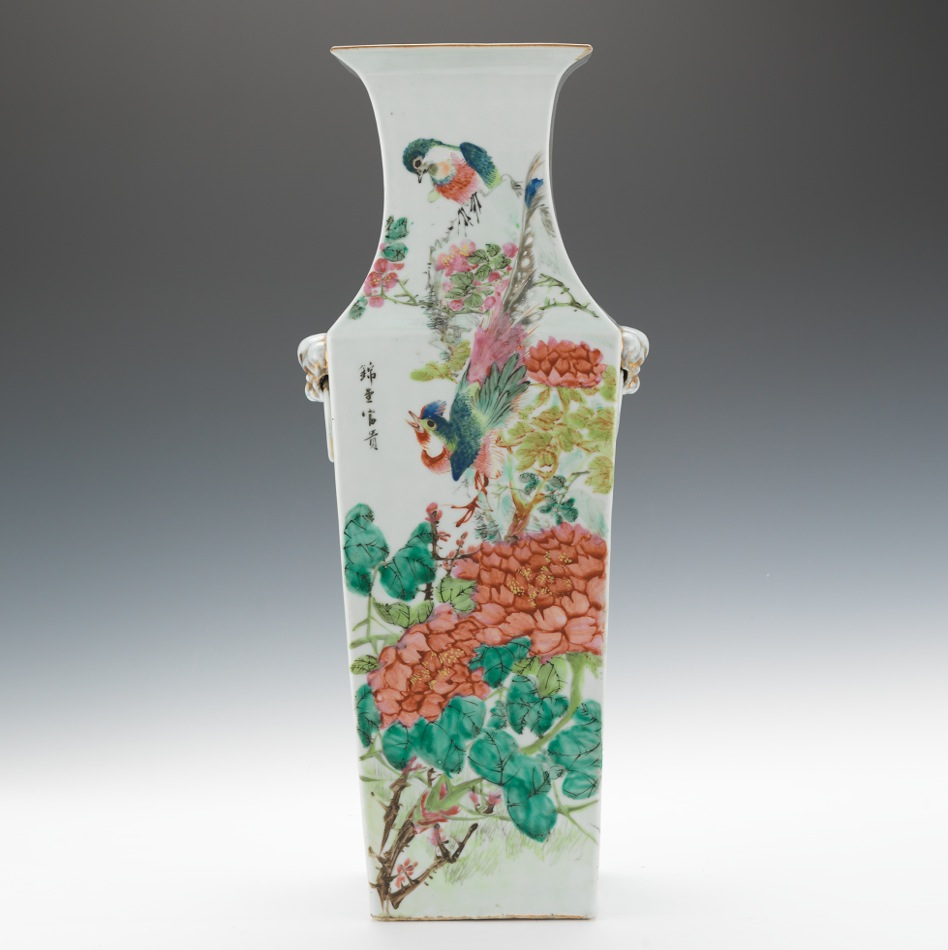 A chinese porcelain famille rose vase with calligraphy by ma a chinese porcelain famille rose vase with calligraphy by ma qingyun republic period reviewsmspy