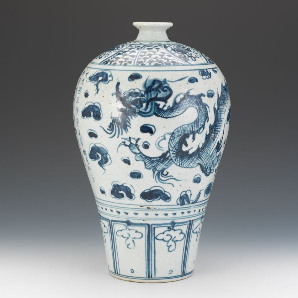 Chinese ming style meiping blue and white porcelain large vase chinese ming style meiping blue and white porcelain large vase qing dynasty reviewsmspy