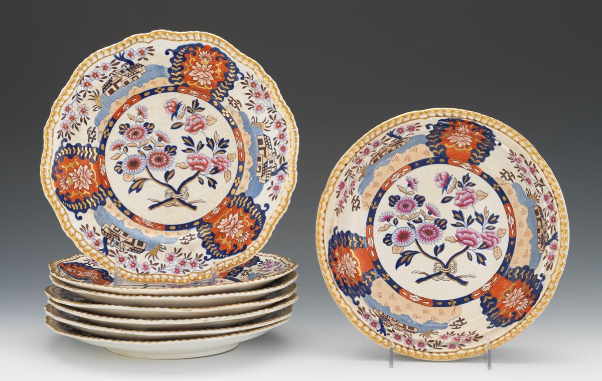 Spode Imperial Plates and Bowl ca. 19th Century & Spode Imperial Plates and Bowl ca. 19th Century 09.03.15 Sold: $149.5