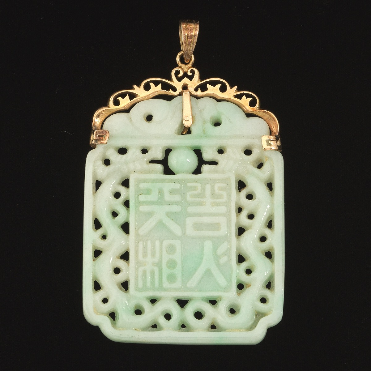 Chinese gold and carved natural whitegreen jadeite jade pendant of chinese gold and carved natural whitegreen jadeite jade pendant of double happiness apocryphal aloadofball