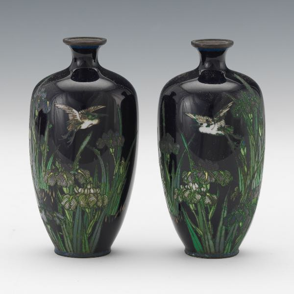 Chinese Republic Period Cloisonn Vase 102916 Sold 1239