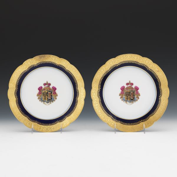 Pair of E. Gallee Armorial Porcelain Plates with Russian Imperial Coat of Arms & Russian imperial porcelain // Aspire Auctions