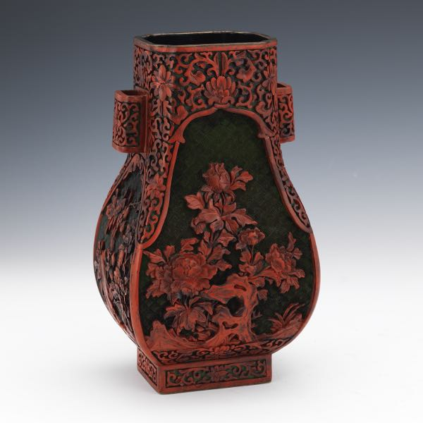 2b5e9c2d55f Chinese Carved Cinnabar Lacquer Fang Hu Vase
