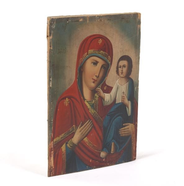 Enameled Elegant And Sturdy Package Russian Orthodox Bronze Icon Saint Martyr Antipas