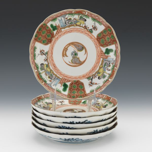 Vintage Chinese Japanese Decorative Imari Style Bowl with Blue and White Panels and Red Lotus Flowers